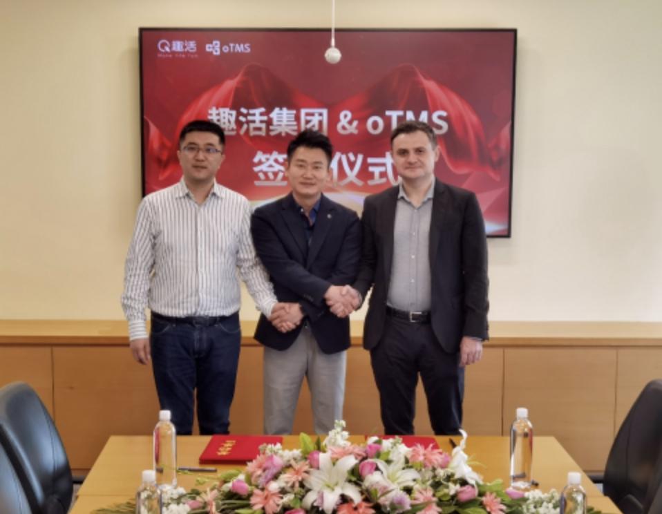 【ToB快讯】趣活科技战略投资oTMS 持续拓宽服务场景