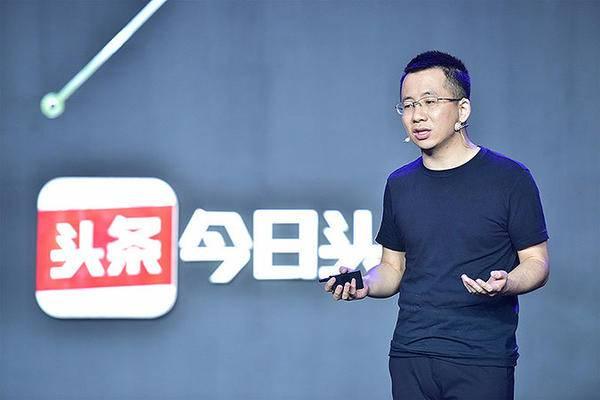 【ToB快讯】字节跳动企业办公套件Lark正式上线 针对海外企业服务市场