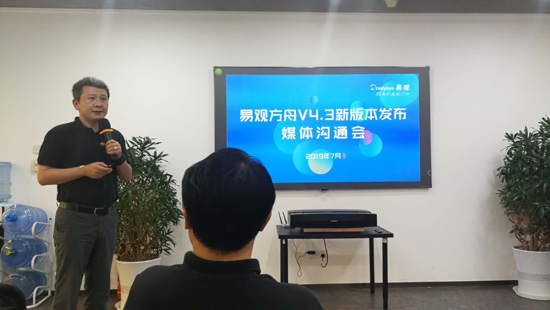 【ToB快讯】易观方舟V4.3版本发布,智能埋点解决数据运营难