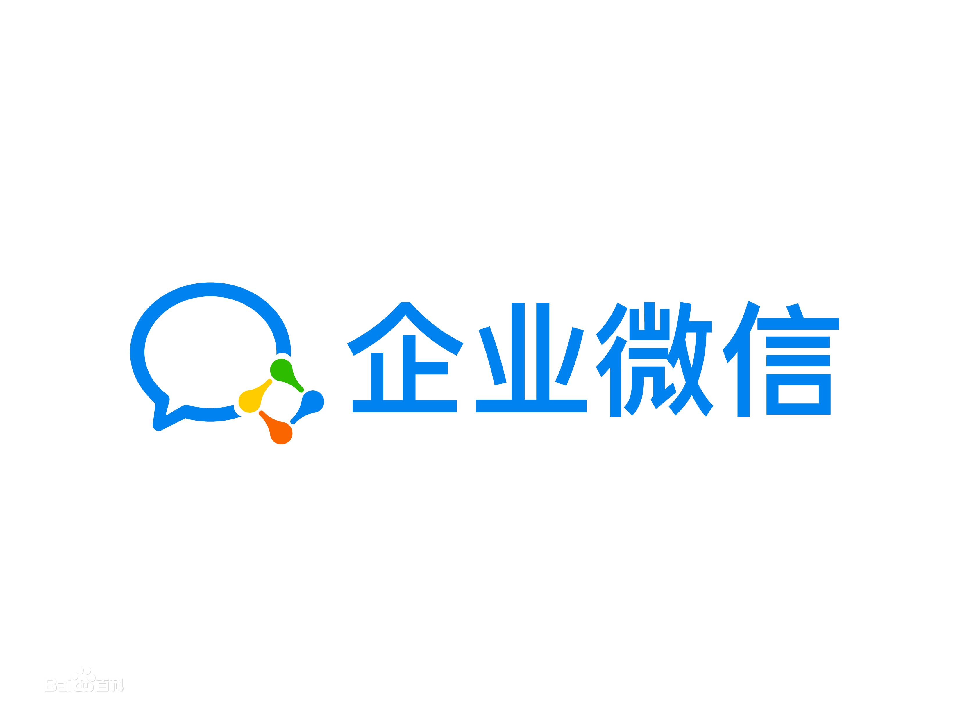 【ToB快讯】企业微信发布上半年最大版本更新,全面升级社群管理功能