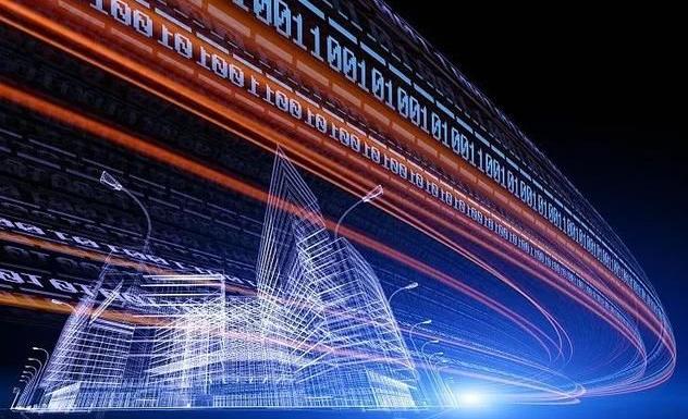 大数据产业,城市数字化转型的重要领域