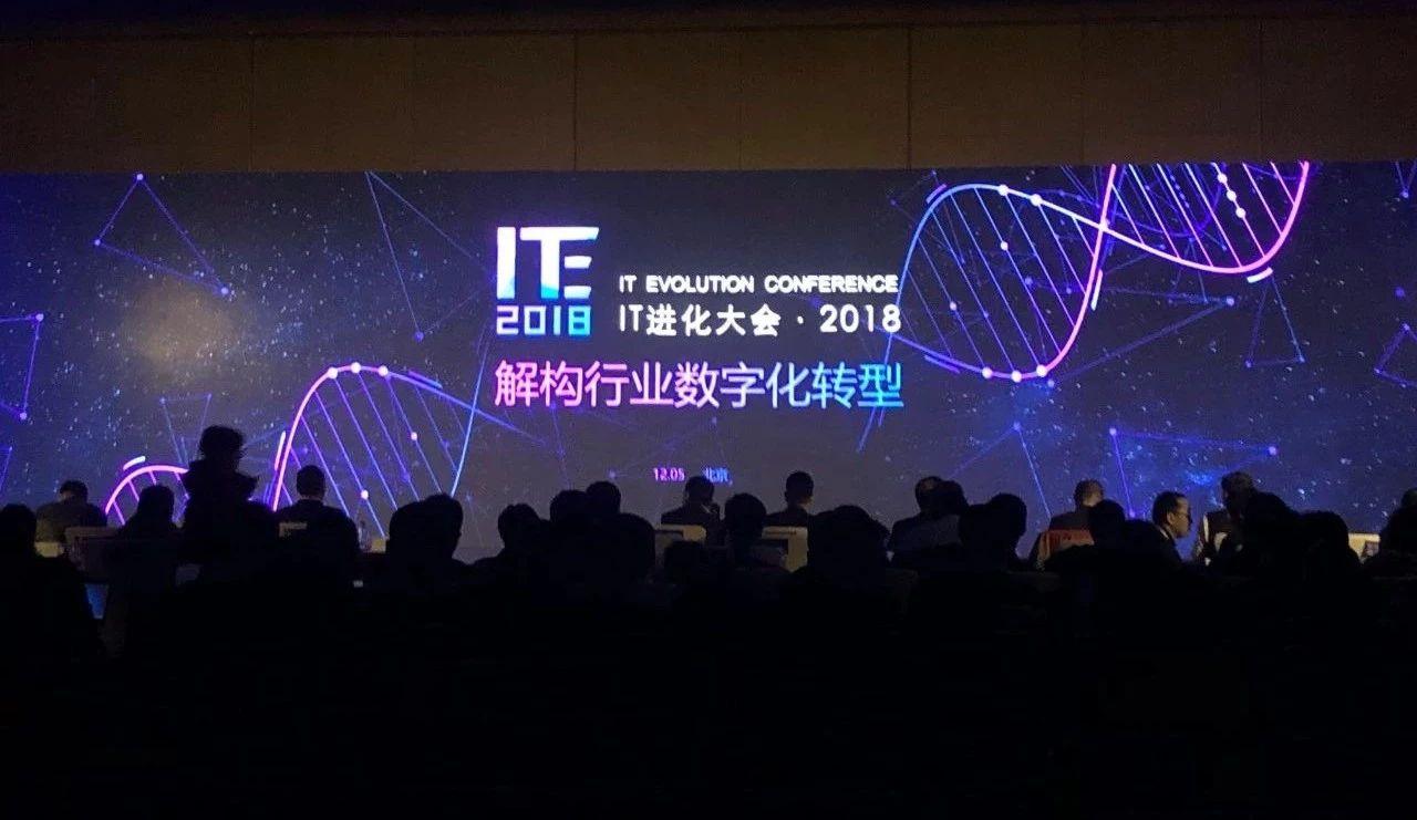 【企服快讯】纵观IT进化,看博云如何引领行业数字化转型?