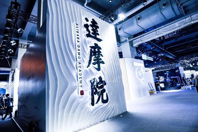 【ToB观察】达摩院公布2周年成绩单:获40余项世界第一