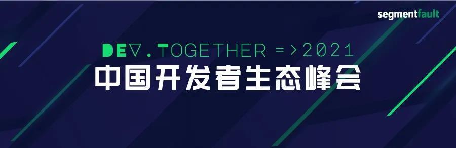 这个大会集结了中国 2D 市场人的半壁江山!