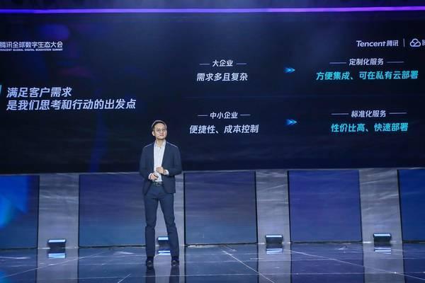 【ToB观察】腾讯汤道生:C2B是腾讯产业互联网的重要战略和主要优势(附演讲全文)