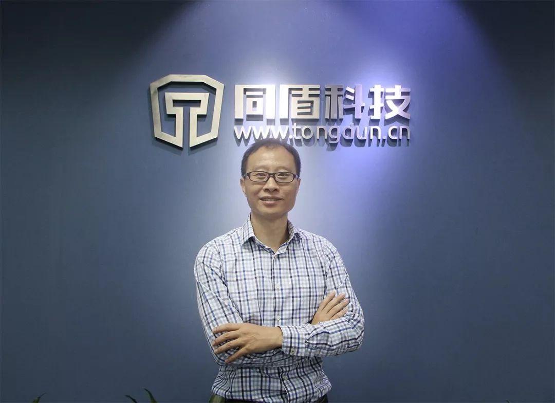 【企服快讯】前FICO分析咨询总监余旭鑫博士加盟同盾科技